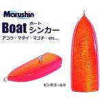 マルシン漁具 ボートシンカー 80g ピンクゴールド