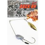 マルシン漁具 根魚ロックオン ショート 28g / ハードロックフィッシュゲーム専用ルアー / SALE10 (メール便可)
