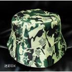 オーニングスハット (Awnings,hat) (マルシン) 迷彩DX / 日よけ帽子 / SALE10 (メール便可)