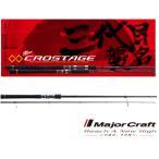 メジャークラフト「三代目」クロステージ サーフ CRX-1062surf / サーフロッド (お取り寄せ商品)
