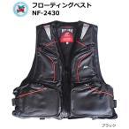 еиепе╗еы е╒еэб╝е╞егеєе░е┘е╣е╚ NF-2430 е╓еще├еп / ╡▀╠┐╢ё SALE