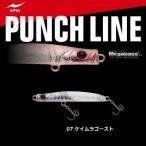 アピア パンチライン 60 (07 ケイムラゴースト) / シンキングペンシル