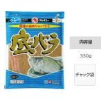 マルキュー 底バラ 1箱(30袋入り) (表示金額+送料別途) (お取り寄せ商品)