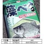 マルキュー  藻べら 1箱 (20袋入り)   / ヘラブナ (お取り寄せ商品)