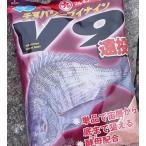 マルキュー  チヌパワーV9遠投 1箱 (15袋入り)  (お取り寄せ) (表示金額+送料別途)