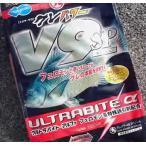マルキュー グレパワーV9(ブイナイン)スペシャル 1箱 (12袋入り)  (お取り寄せ) (表示金額+送料別途)