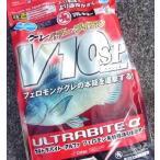 【ポイント3倍】 マルキュー グレパワーV10(ブイテン)スペシャル 1箱 (12袋入り)  (お取り寄せ) (表示金額+送料別途)