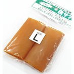 指サック 天然ゴム No710 (2個入) Lサイズ / SALE10 (メール便可)