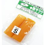指サック 天然ゴム No710 (2個入) Sサイズ / SALE10 (メール便可)