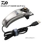 Daiwa CTワカサギCR-PT2αマットシルバー