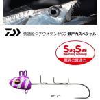 ダイワ 快適 船タチウオテンヤSS 瀬戸内スペシャル 20号 紫ゼブラ (メール便可)