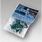 メイホウ (明邦化学) フックベイル ヘッダー袋入り VS-50 SSサイズ / フックカバー (O01) (メール便可)