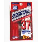 ルミカ ケミホタル レギュラー 37 レッド (メール便可)