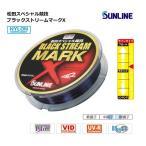 サンライン 松田スペシャル競技 新・ブラックストリームマークX 600m 2.75号