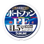 サンライン ボートファンPE×8 200m 5色カラー 0.6号 / 道糸 PEライン (メール便可)
