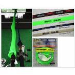 サンライン シューター ロッドグローブ ベイト525 (RGC 525 / GR  Green)