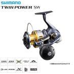 シマノ 15 ツインパワーSW 4000XG  (お取り寄せ商品) (送料無料)