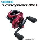 シマノ 19 スコーピオン MGL 151 (左ハンドル) / ベイ
