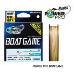シマノ パワープロ ボートゲーム PP-F62N (0.8号(18lb)/200m/5色ピッチ) (メール便可) (ポイント3倍)