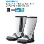シマノ ジオロック カットラバーピンフェルトブーツ リミテッドプロ FB-151P グレー Sサイズ