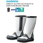 シマノ ジオロック カットラバーピンフェルトブーツ リミテッドプロ W(ワイドタイプ) FB-152P グレー 3Lサイズ