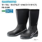 シマノ サーマル・ラジアルブーツW(ワイドタイプ) FB-018R グレー 3Lサイズ / 防寒シューズ