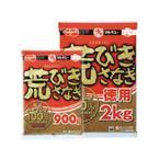 マルキュー/MARUKYU 荒びきさなぎ 徳用2kg (クロダイ・チヌ釣りエサ 筏・カセのかかり・ブレンド)