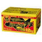 マルキュー/MARUKYU パワーダンゴチヌ (クロダイ・チヌ釣りエサ 筏・カセのかかり・ベース)