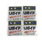 吉見製作所/YOSHIMI Uガイド カラー:ゴールド (Uガイド竿用修理/作成用ガイド リング無し 入数:4個)