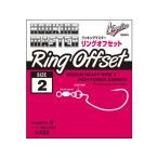 ノガレス フッキングマスター リングオフセット スイベル付き (HOOKING MASTER Ring Offset)