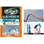 ジーセブン/G-SEVEN G7 ワームプロテクトチューブ