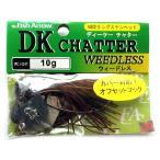 フィッシュアロー/Fish Arrow DKチャター・ウィードレス 14g (DK CHATTER WEEDLESS 14g)