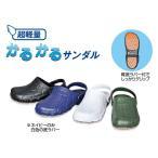 阪神素地/HANSHIN HM9050 カルカル仕事人 カラー:カーキ (穴無し軽量サンダル ラバー付きソール)