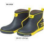 ダイワ ブーツ DB-1410〈ベリーショートネオデッキブーツ〉 (ネイビー/ライム)