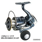 シマノ リール 17 TWINPOWER (ツインパワー) XD 4000XG