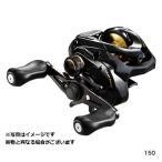 シマノ リール 17 BASS ONE (バスワン) XT 150 RIGHT (右)