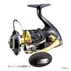 シマノ  SHIMANO  NEW 13 ステラ SW 18000HG
