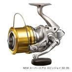 シマノ SHIMANO  リール 15 スーパーエアロ スピンジョイ SD 35 標準仕様