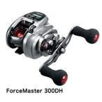 シマノ リール 15 ForceMaster(フォースマスター) 300DH