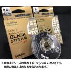 サンライン トルネード松田スペシャル ブラックストリーム 50m 4号 (カラー:ブラッキー)