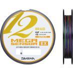 ダイワ UVFメガセンサー12ブレイドEX+Si 0.8号連結  釣り具