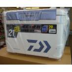 【クーラーセール限定特価】 ダイワ プロバイザーHD SU2100X  クーラーボックス 【大型荷物特別運賃+300円お願いします】