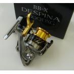 シマノ レバーブレーキ 磯 BB-X デスピナ 2500DXG  [BB-X DESPINA]