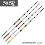 PROX е╫еэе├епе╣╣╢├кеяеле╡ео┘и╩┐е╣е▒еые╚еє╩ц└ш 28cm ╖╓╕ўеье├е╔ WHSH528S