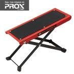 PROX プロックス 攻棚ワカサギ電動リールテーブル レッド PX8152R