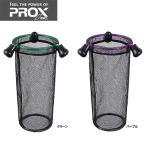 PROX プロックス 氷上ワカサギスカリ 2カラー
