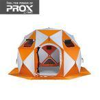 PROX プロックス ワカサギテント クイックドーム パオα(アルファ) レギュラーサイズ PX783AR