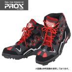 PROX プロックス コモドールスパイクシューズ ブラック×レッド LL 27-27.5cm PX5904LL
