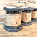 新品 CHONMAGE FISHING 石鯛用瀬ズレワイヤーナイロンコーティング(黒) お徳用 100m巻き7x#36