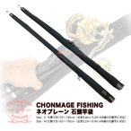CHONMAGE FISHING е═еке╫еьб╝еє └╨┬ф┤╚┬▐ Mе╡еде║ └╨┬ф епеи ─рдъ еэе├е╔ ┤╚ ╝¤╟╝ ▒┐╚┬ ╩▌╕ю е╒еге├е╖еєе░ ┐╖╔╩